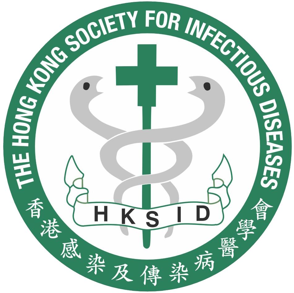 thumbnail_HKSID-Logo.png
